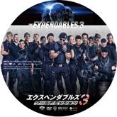 映画『エクスペンダブルズ4』の日本公開日は?最新 …