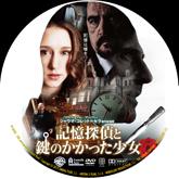 Amazon   エクスペンダブル・レディズ [DVD]   映画